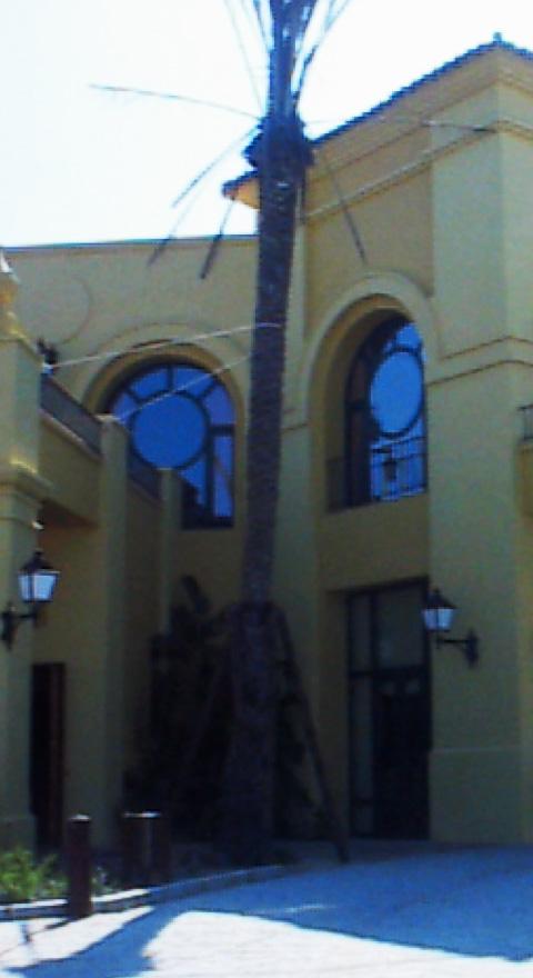 Almenara Hotel Stotogrande